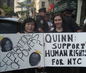 Quinn demo (6.26.09)
