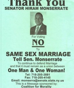 Hiram no on marriage