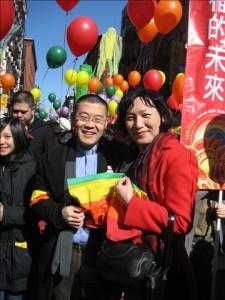 Patrick Cheng & Pauline Park
