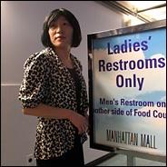 Pauline Park restroom photo (NYT, 4.2.05)