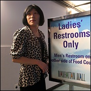 Pauline at the Manhattan Mall