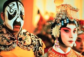 Farewell My Concubine lovers