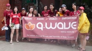 Q-Wave banner photo